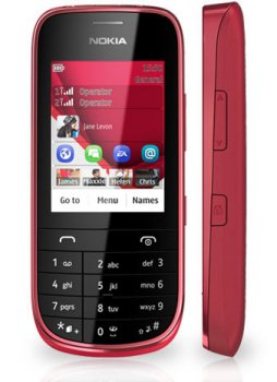 Nokia Asha 202  Mobile Price in Pakistan