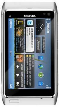 Nokia N8  Mobile Price in Pakistan
