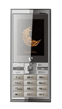 Videocon Mobile V4500  Mobile Price in India
