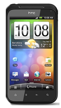HTC Incredible S  Mobile Price in Pakistan