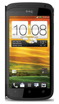 HTC One S  Mobile Price in Pakistan