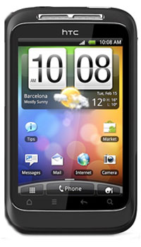 HTC Wildfire S  Mobile Price in Pakistan