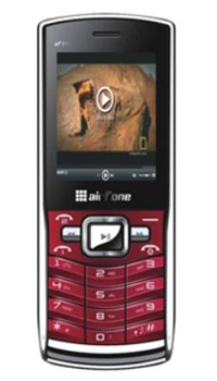 Airfone MobileAF 211  Mobile Price in India