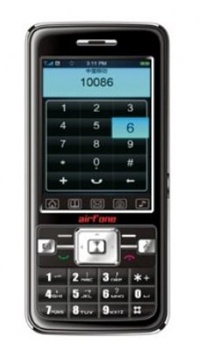 Airfone MobileAF 25  Mobile Price in India