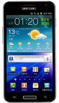SamsungGalaxy S II HD LTE  Mobile Price in India