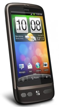 HTC Desire  Mobile Price in Pakistan