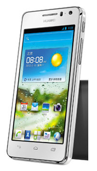 HuaweiAscend G600  Mobile Price in India