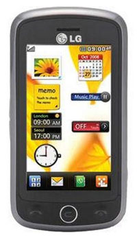 LG 510  Mobile Price in Pakistan