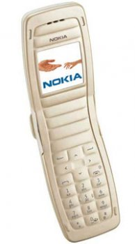 Nokia 2652  Mobile Price in India