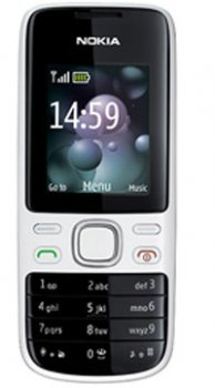 Nokia 2690  Mobile Price in Pakistan