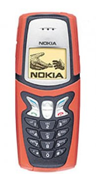 Nokia 5210  Mobile Price in Pakistan