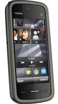 Nokia 5230  Mobile Price in Pakistan