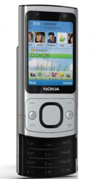 Nokia 6700 slide  Mobile Price in Pakistan