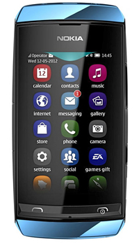 Nokia Asha 306  Mobile Price in Pakistan