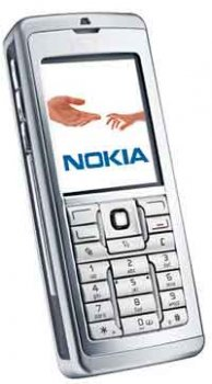 Nokia E60  Mobile Price in Pakistan