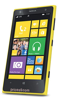 Nokia Lumia 1020  Mobile Price in Pakistan