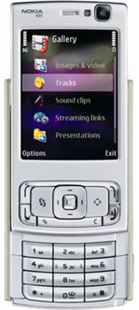 Nokia N95  Mobile Price in Pakistan