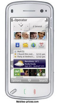 Nokia N97  Mobile Price in Pakistan