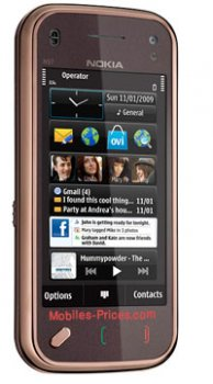 Nokia N97 mini  Mobile Price in Pakistan