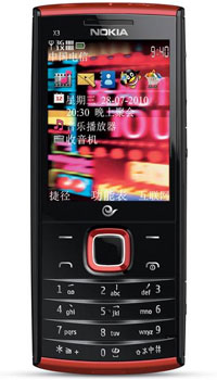 Nokia Nokia X3 CDMA  Mobile Price in Pakistan