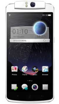 Oppo N1  Mobile Price in Pakistan