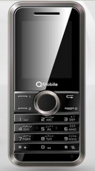 QMobile E400  Mobile Price in Pakistan