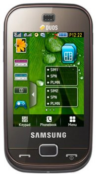 Samsung B5722  Mobile Price in Pakistan