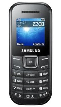 Samsung E1205  Mobile Price in Pakistan