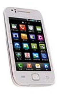 Samsung M130K Galaxy K  Mobile Price in Pakistan