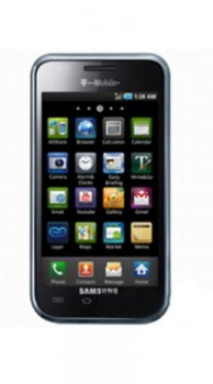 Samsung Vibrant  Mobile Price in India