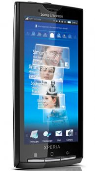 SonyEricsson XPERIA X10  Mobile Price in Pakistan