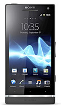 Sony Xperia SL  Mobile Price in Pakistan