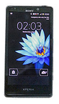 Sony Xperia T  Mobile Price in Pakistan