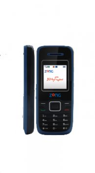 ZonG Mobile Z100  Mobile Price in Pakistan